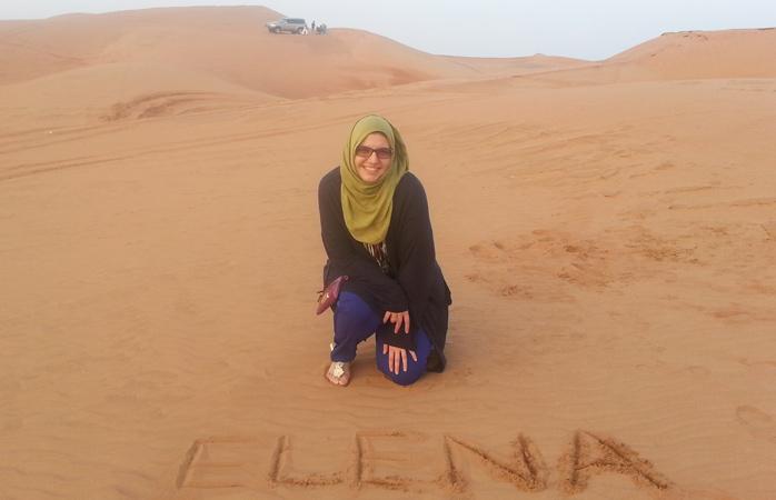 Frauen auf Reisen - Elena Nikolova über muslimische Frauen auf Reisen